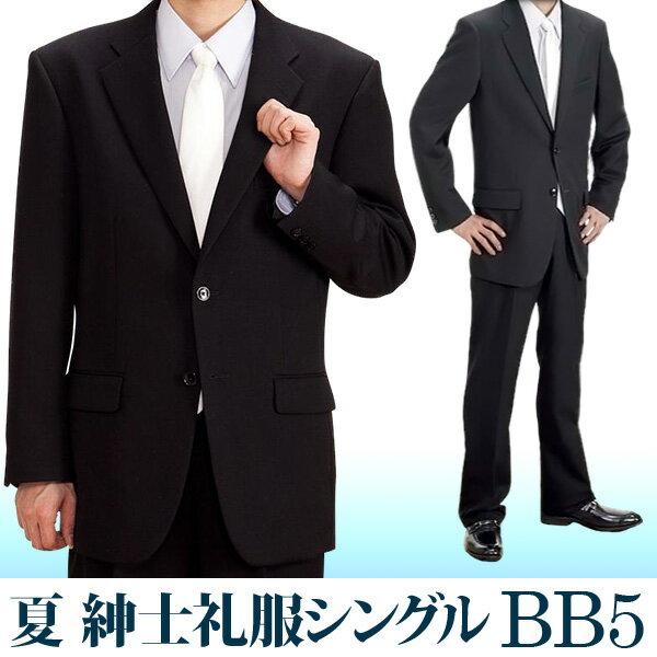 【レンタル】礼服 レンタル[夏BB5シングル][...の商品画像