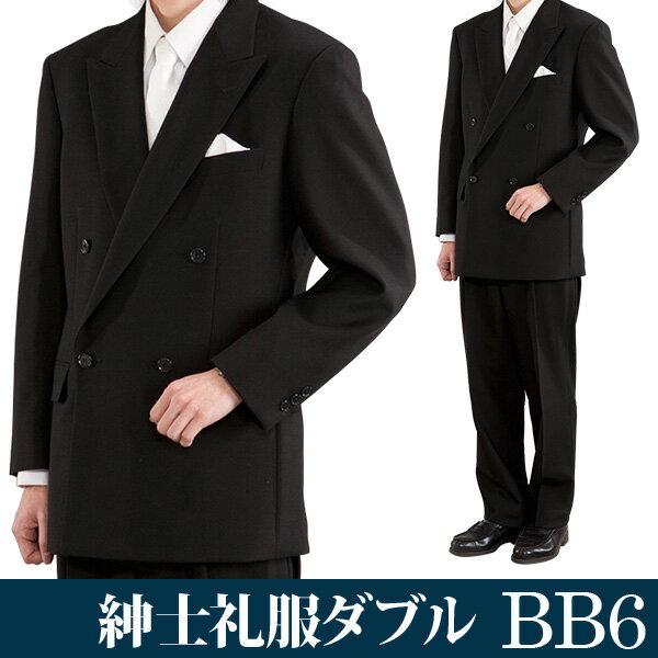 【レンタル】礼服 レンタル[BB6ダブル][身長170〜175][98cm][ダブル]ダブル礼服BB6[オールシーズン][礼服レンタル][喪服レンタル]fy16REN07