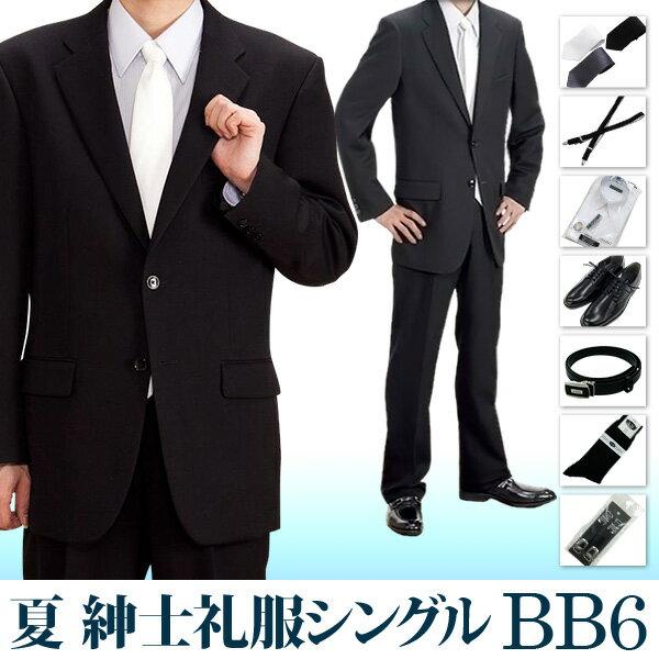 礼服 レンタル[夏BB6シングル][身長170〜175cm][98cm][シングル][フルセット]シングル礼服BB6[サマー][礼服レンタル][喪服レンタル]fy16REN07
