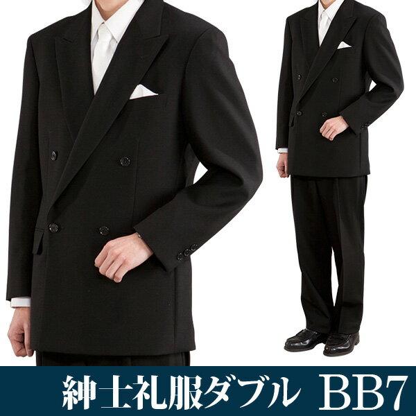 【レンタル】礼服 レンタル[BB7ダブル][身長175〜180][100cm][ダブル]ダブル礼服BB7[オールシーズン][礼服レンタル][喪服レンタル]fy16REN07