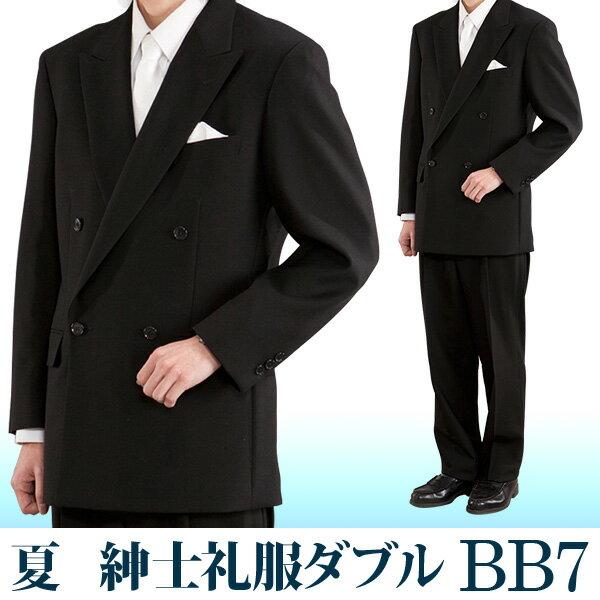 【レンタル】礼服 レンタル[夏BB7ダブル][身長175〜180][100cm][ダブル]ダブル礼服BB7[サマー][礼服レンタル][喪服レンタル]fy16REN07