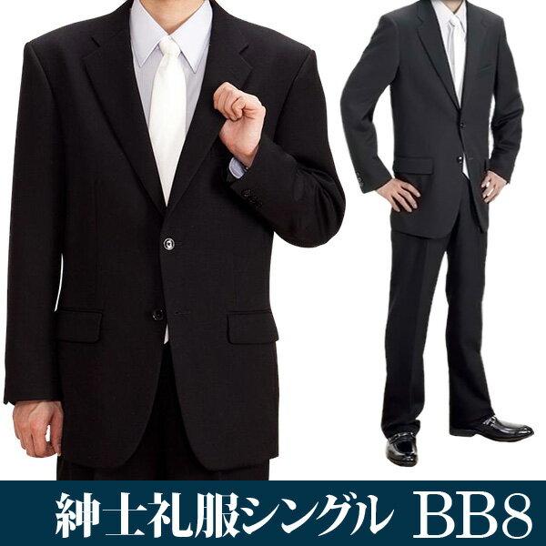 【レンタル】礼服 レンタル[BB8シングル][身長180〜185][102cm][シングル]シングル礼服BB8[オールシーズン][礼服レンタル][喪服レンタル]fy16REN07