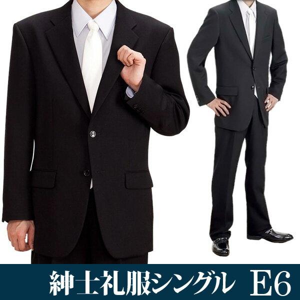 【レンタル】礼服 レンタル[E6シングル][身長170〜175][102cm][シングル]シングル礼服E6[オールシーズン][礼服レンタル][喪服レンタル]fy16REN07