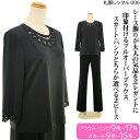 【レンタル】女性礼服006 11号 fy16REN07[ls]