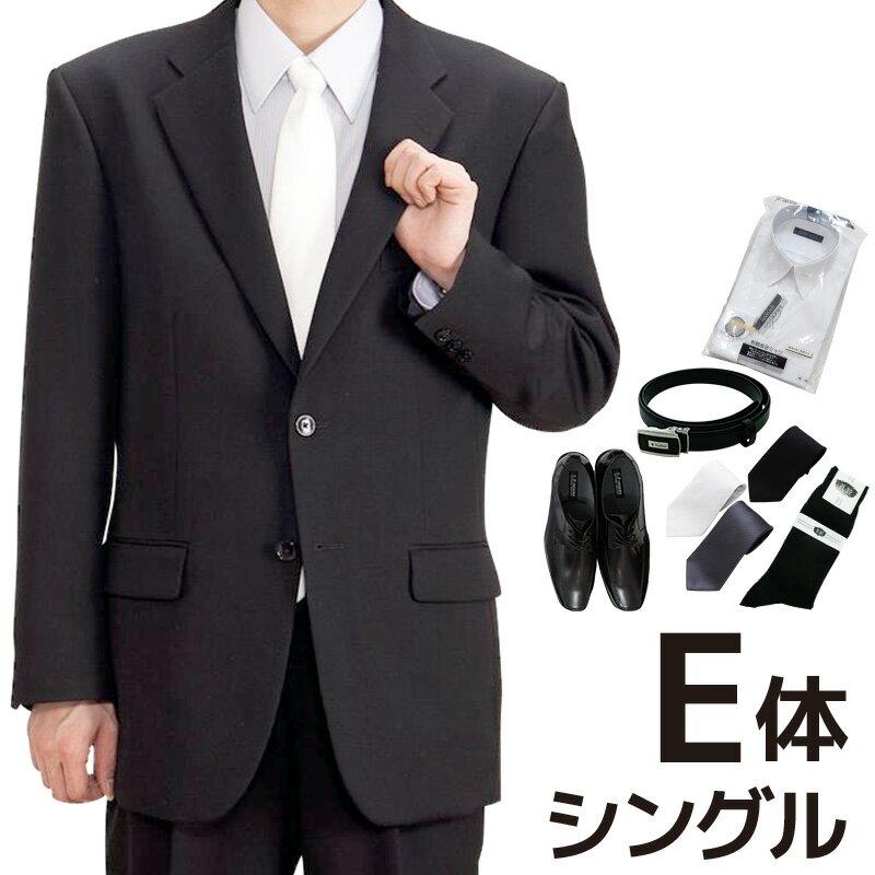 【レンタル】礼服 レンタル[E4シングル][身長160〜165][98cm][シングル][フルセット]シングル礼服 E4 [オールシーズン][礼服レンタル][喪服レンタル]fy16REN07