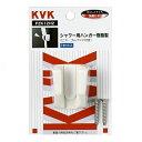 ショッピングKVK KVK シャワー用ハンガー PZK12H2