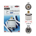 KVK シングルレバーカートリッジ PZKM110A