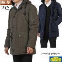 ショッピング綿 フーデッド ミリタリー コート メンズ軽量保温中綿 コットン混ハリのある表地 全2色 9300 RC1612-k63-