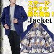RJi801−シングル2釦テーラードジャケット日本製 ブランド『東洲斎写楽』