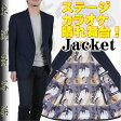 RJi806−シングル2釦テーラードジャケット日本製 ブランド『東洲斎写楽』