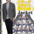 RJi807−シングル2釦テーラードジャケット日本製 ブランド『東洲斎写楽』