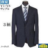 GS90013−AB6サイズノータックビジネススーツ伊「Cerruti Dal1881」