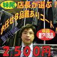 ショッピングコート BOC001−少々難アリだからこの価格!2,500円(税別)(色・柄・デザインのご指定はお受けする事が出来ません)