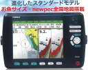 ●●Fタイプに無料グレードアップ特典中●● FUSO FEG-1041 1KW 10.4型 GPS魚探 振動子TD-702 newpec全国地図・デジタル魚探