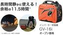 工進 GV-16i インバーター発電機定格出力1.6kVA ...