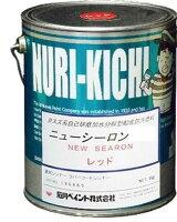 【送料無料】ニューシーロン 4kg (青)の画像