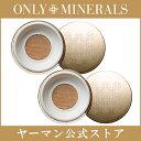 オンリーミネラル美容オイル配合の、うるおい処方パウダーファンデ、オンリーミネラル プレミアムファンデーションモイスト 2個セット