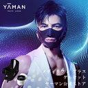 【ヤーマン公式】美顔器 メディリフト 1回10分ウェアラブル美顔器 着けるだけで表情筋トレーニング マスク (YA-MAN) メディリフト プラス MediLift PLUS ゲルセット
