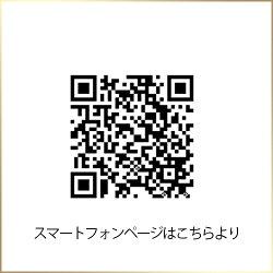 �ڥݥ�������ܡۥ䡼�ޥ�ץ���ʥۥ磻��RF�������3����1�̡���������Ź�Ǥ�ƥ�ӤǤ�Ķ���繥ɾ��������̵���ۥ饸��������泌���������䡼�ޥ�(ya-man)�ץ���ʥۥ磻��rfcate��10P26Mar16