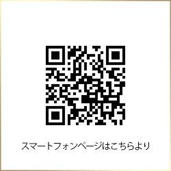 �ڥݥ�������ܡۡ�����̵���ۥ䡼�ޥ������ץ���ʥۥ磻��RFľ�Υ��ꥸ�ʥ���(ya-man)RF�ܡ��ƥե�����EX_RR00221cate��10P26Mar16