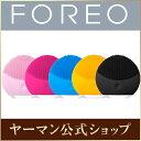 【FOREO 正規販売代理店】FOREO LUNA mini2(フォレオルナミニ)シリーズは柔らかい