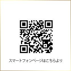 �ڥݥ�������ܡۡڰ¿���ľ�θ��ꤪ�ޤ��աۥ䡼�ޥ������Ƶ��省��ӥ��ѥ����ƥ����ǿ͵��Υ���ӥơ���������ǺƸ����뤳�Ȥ�ᤶ�����ܳʥܥǥ��������ƴ(ya-man)RF�ܡ���cate��10P26Mar16