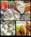 牡蠣 1kg 広島産 国産 最高級牡蠣 【訳あり/不揃/急速冷凍/新鮮/必要分だけ解凍】 ランキングお取り寄せ