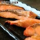 鮭切り落とし (無塩 落切り落とし1kg)/無塩鮭/鮭落とし...