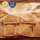 コピルアク1袋と世界中のコーヒーが楽しめるドリップコーヒー詰め合わせ24袋やぶ珈琲オリジナル飲み比べ人気ジャコウネコ天然アラビカ種コピルアックインドネシア