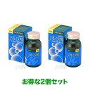 ラブレミラクル 2個セット(乳酸菌利用食品 ラブレ菌)