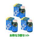 ラブレミラクル 3個セット(乳酸菌利用食品 ラブレ菌)