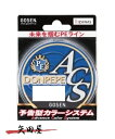 ゴーセン PE ドンペペ ACS 0.6号 12LB 200m DONPEPE
