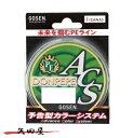 ゴーセン PE ドンペペ ACS 1.5号 23LB 100m DONPEPE