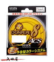 е┤б╝е╗еє PE е╔еєе┌е┌8 ACS 3╣ц 45lb 300m DONPEPE8