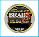サンライン SUNLINE スーパーブレイド5 8本組 PE 2号 150m