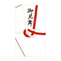赤城 紅白七本 御見舞金封 /奉書紙 中袋付き (キ164)