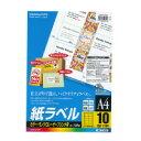 コクヨ LBP用紙ラベル(カラー&モノクロ対応) A4 100枚入 10面カット (LBP-F191N)