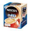 ショッピングコーヒー豆 ネスレ ネスカフェエクセラ ふわラテ ハーフ&ハーフ 120P (12229571)
