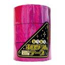 エヒメ紙工 ホログラムテープ 牡丹 幅20mm×約20m (HOT-PE)