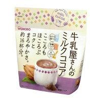 和光堂 牛乳屋さんのミルクココア 袋 270g ...の商品画像