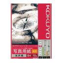 コクヨ インクジェットプリンタ用紙 写真用紙(光沢) B4 10枚 (KJ-G14B4-10N)