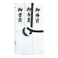 マルアイ 黒白七本 斜折 /奉書紙 中袋付き 短冊付き (キ-310T)