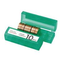 オープン工業 コインケース 10円用 緑 抗菌加工 (M-10)