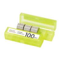 オープン工業 コインケース 100円用 黄 抗菌加工 (M-100)