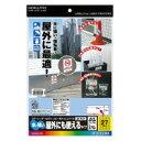 コクヨ カラーLBP&コピー用フィルムラベル 水に強いタイプ 10枚入27面カット 白 (LBP-OD127W-10)
