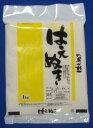 はえぬきのおためし米です。送料込み価格です。★送料無料お試し米★21年山形県産はえぬき 白米1kg