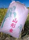 【送料無料】26年産山形県産はえぬき玄米30kg【沖縄3000円加算】