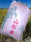 【送料無料】26年産山形県産ひとめぼれ玄米30kg【沖縄3000円加算】