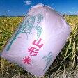 【送料無料】27年産山形県産はえぬき玄米30kg【沖縄3000円加算】