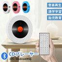 Hi-Fi 高音質 CDプレーヤー 卓上式 壁掛け式 ポータブル 1台多役 DVD CD VCD MP3 WMA AVI リピート再生 LEDディスプレイ リモコン付き ..